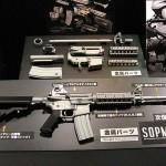 M4 SOPMOD Softair Tokio Marui