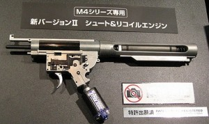 Gearbox M4 Marui