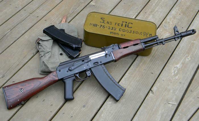 AK-74 Kalasnikov